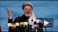 Видео: В Кабуле во время выступления премьер-министра ...