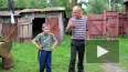 Модный деревенский клип!