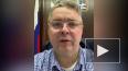 На Ставрополье у пациента заподозрили коронавирус