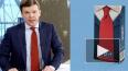 Образ ведущего Первого канала сравнили с презервативами