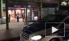 Появилось видео с места взрыва на железнодорожной станции в Гамбурге