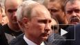 Путин сбежал от охраны на похоронах своего тренера