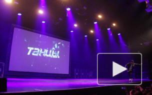"""Топ-5 жарких фактов о новом сезоне шоу """"Танцы"""" на ТНТ"""