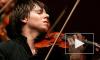 Скрипачу-виртуозу Джошуа Беллу в Петербурге рукоплескали стоя