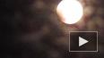 Россияне делятся видео и фото суперлуния