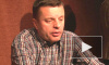 Леонид Парфенов: историю узнают не только из учебников