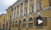 Размер взносов собственников на капремонт утвержден правительством Санкт-Петербурга