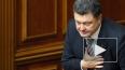 Новости Украины: Петр Порошенко попросил поляков забыть ...