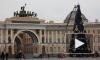 Дыхание Петербурга: интересные новости предпоследней недели года