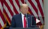 Трамп отказался от пересмотра сделки с Китаем
