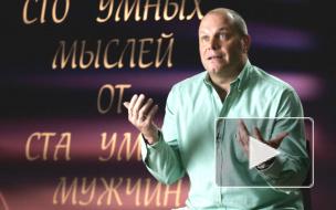 Кортнев умоляет петербуржцев не бороться с геями