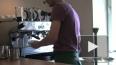 Генконсул США привез в Россию лучший гавайский кофе