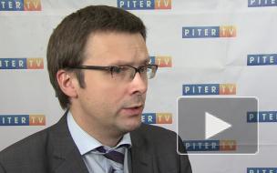 Сергей Ставцев (Евросиб): Петербургу не хватает транспортной инфраструктуры