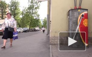 """""""Щит и меч"""": в Петербурге появилось первое легальное граффити"""