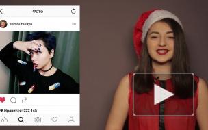 """Топ-Instagram: подводим """"лайковые"""" итоги"""