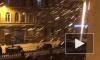 Нужен лазер: Смольный предупреждает петербуржцев об угрозе падения сосулек и снега