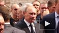 Путин предложил отменить уплату Россией международного ...