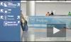 Москва: В аэропорту Внуково обнаружили посылку с боеприпасами