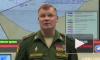 В Минобороны опровергли сообщения об ударах России по больницам в САР