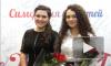 Победительниц «Голоса» Гарипову и Калимуллину наградили квартирами