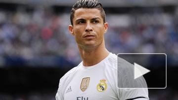 Роналду перечислил 300 тысяч евро больным раком