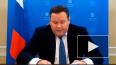 Котяков рассказал о сроках подготовки бюджета