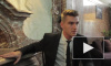 Алексей Воробьев вновь окутал тайной свою личную жизнь