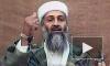 Wikileaks: Тело бен Ладена не похоронили в море, а вывезли в США