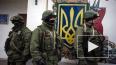 Новости Новороссии: Мариуполь становится основной ...
