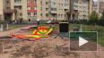 Пушкинская администрация снесла детскую площадку, ...