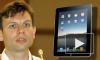 "Вице-президента фонда ""Сколково"" избили и отобрали у него iPad"