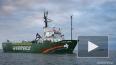 Активисты «Гринпис» в порту Роттердама попытались ...
