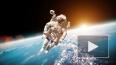 Космонавт Рязанский объяснил редкие полеты россиянок ...