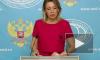 Захарова рассказала всю правду о садистском давлении ЦРУ на наших дипломатов
