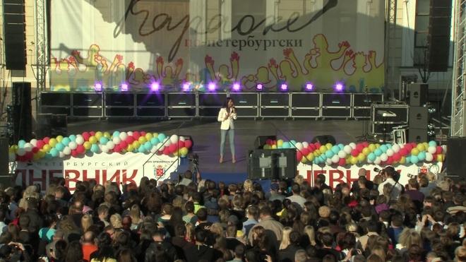 "Зара на концерте ""Караоке по-петербургски"" - 2"