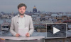 Новости часа: 17 июня, 17.00 — происшествия
