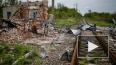 Новости Украины: в стране катастрофическое положение–Вит ...