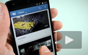 """Соцсеть""""ВКонтакте"""" устранила проблемы с загрузкой изображений"""