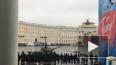 На Дворцовой прошла генеральная репетиция Парада Победы