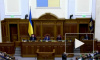 Верховная Рада одобрила кандидатуру Венедиктовой на должность генпрокурора