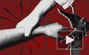 О деле Соколова, домогательствах и сексизме. Интервью с автором открытого письма против харассмента в СПбГУ