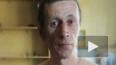 Подробности задержания педофила Литовченко: Украина ...