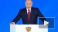 Путин призвал пять ядерных держав начать борьбу с ...