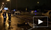 Видео смертельного ДТП в Петербурге, после которого виновник скрылся