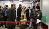 Досмотр пассажиров в России оказался вне закона