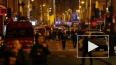 Французские власти раскрывают имена исполнителей теракто...