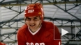 Умер легендарный хоккеист Владимир Крутов