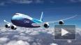 Боинг 777 последние новости: у берегов Австралии найдены...