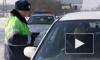 Правила дорожного движения в России снова меняются. Медведев 7 апреля подписал постановление