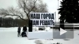 В Петербурге состоялся митинг в защиту больницы №31